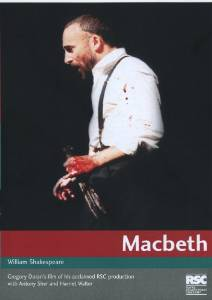 2003 Macbeth